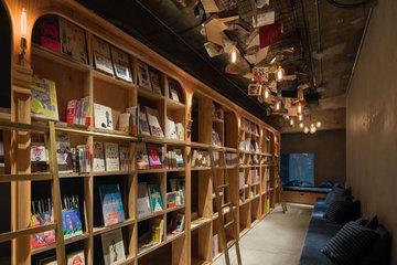 Hostal libreria en Tokio