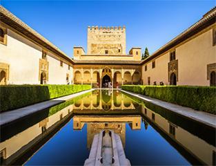 Comprar entradas para la Alhambra